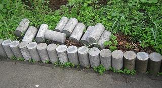 放り出されたブロック